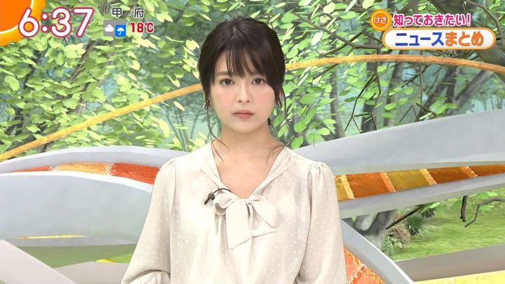 2018年04月17日福田成美の画像22枚目
