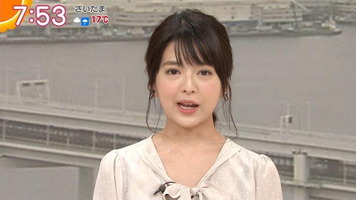 2018年04月17日福田成美の画像27枚目