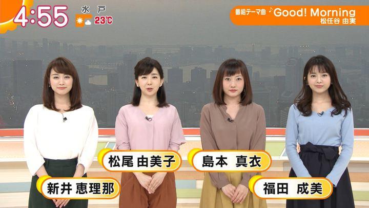 2018年04月20日福田成美の画像02枚目