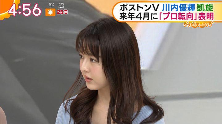 2018年04月20日福田成美の画像03枚目