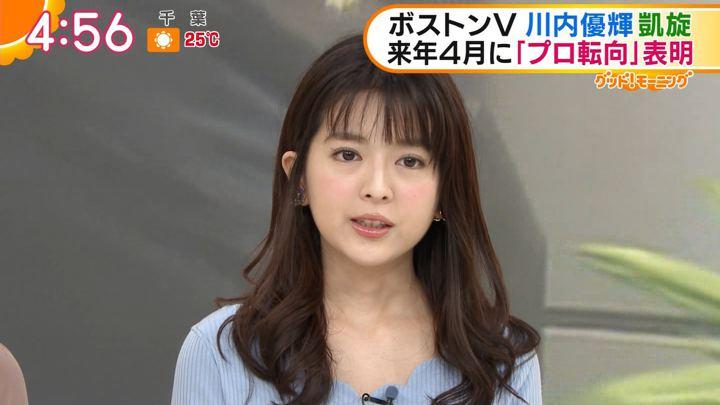 2018年04月20日福田成美の画像04枚目