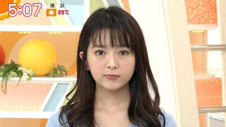 2018年04月20日福田成美の画像05枚目