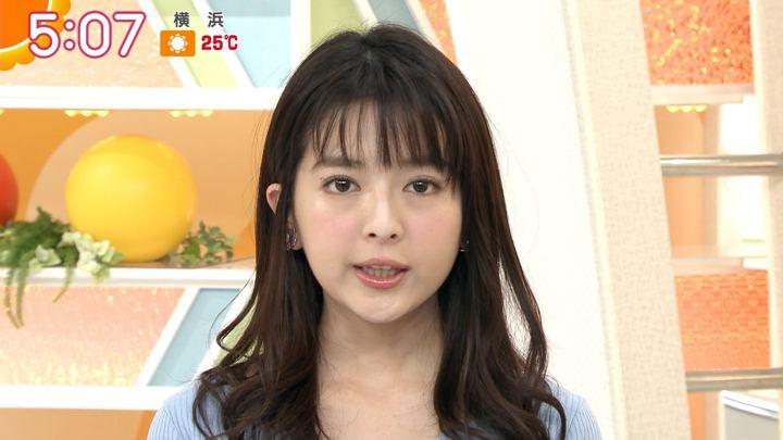 2018年04月20日福田成美の画像06枚目