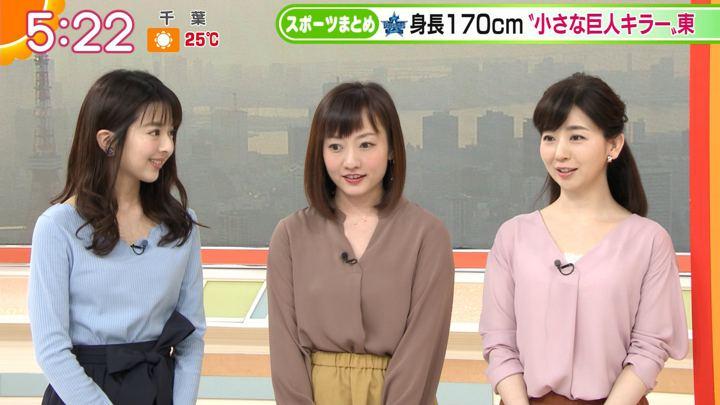 2018年04月20日福田成美の画像07枚目