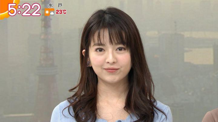 2018年04月20日福田成美の画像09枚目