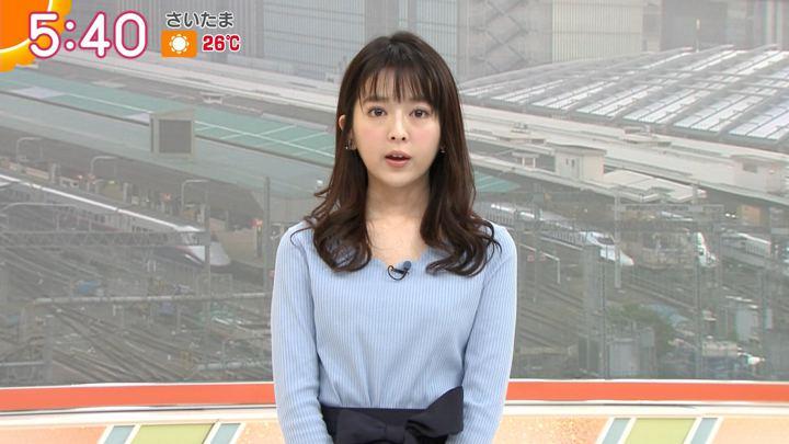 2018年04月20日福田成美の画像12枚目