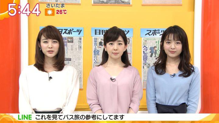 2018年04月20日福田成美の画像14枚目