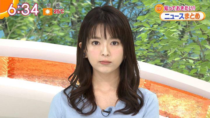 2018年04月20日福田成美の画像21枚目