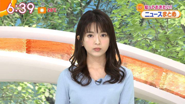 2018年04月20日福田成美の画像23枚目