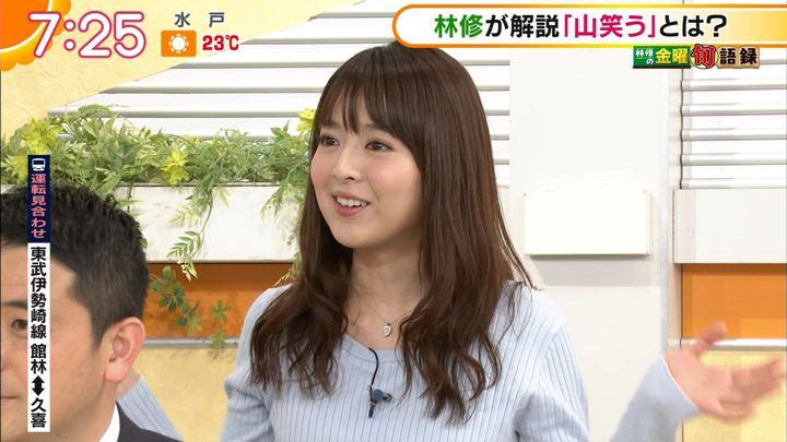 2018年04月20日福田成美の画像26枚目
