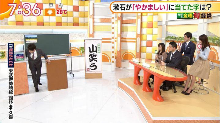 2018年04月20日福田成美の画像29枚目