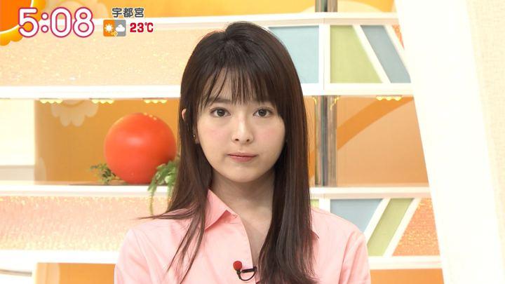 2018年04月23日福田成美の画像04枚目