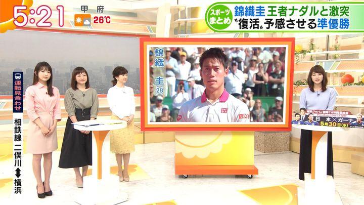 2018年04月23日福田成美の画像06枚目