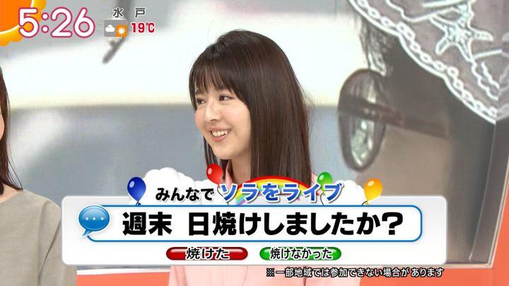 2018年04月23日福田成美の画像11枚目