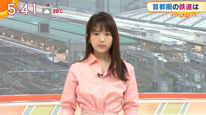 2018年04月23日福田成美の画像13枚目