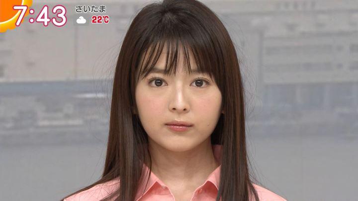 2018年04月23日福田成美の画像25枚目