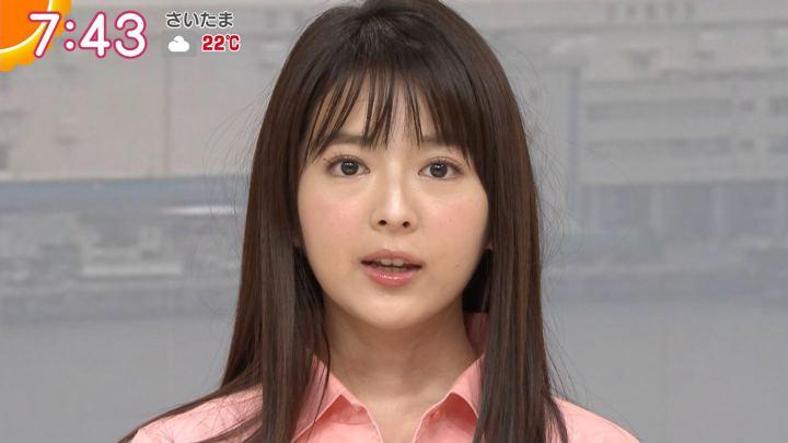 2018年04月23日福田成美の画像26枚目