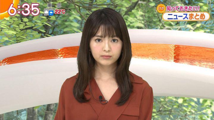2018年04月24日福田成美の画像20枚目