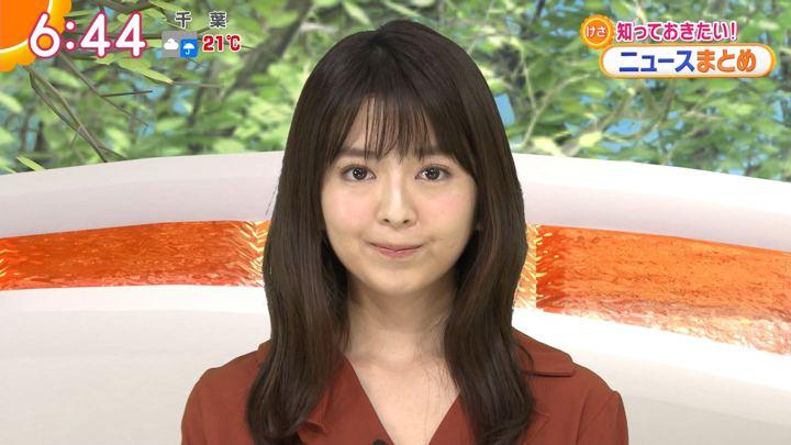 2018年04月24日福田成美の画像24枚目