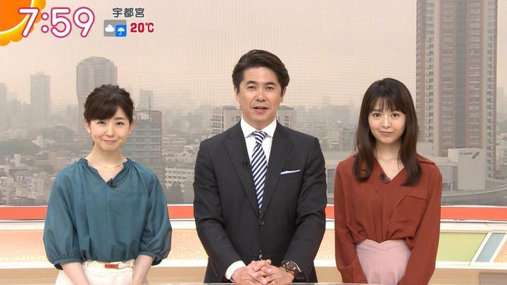 2018年04月24日福田成美の画像29枚目