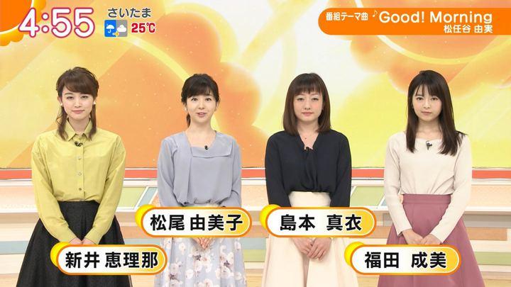 2018年04月25日福田成美の画像01枚目