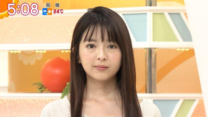 2018年04月25日福田成美の画像05枚目