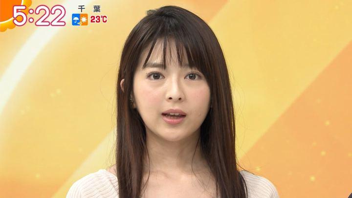 2018年04月25日福田成美の画像07枚目