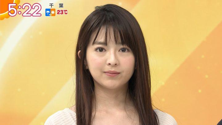 2018年04月25日福田成美の画像08枚目