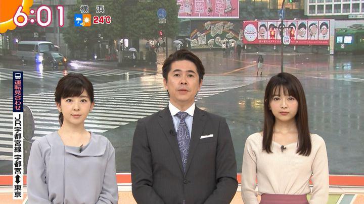 2018年04月25日福田成美の画像13枚目