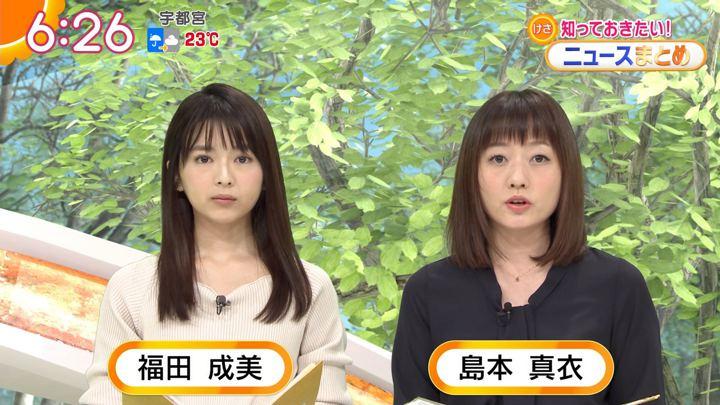 2018年04月25日福田成美の画像14枚目