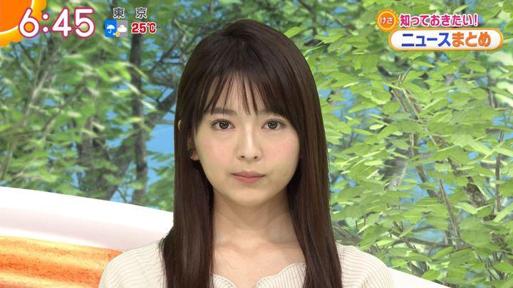2018年04月25日福田成美の画像17枚目