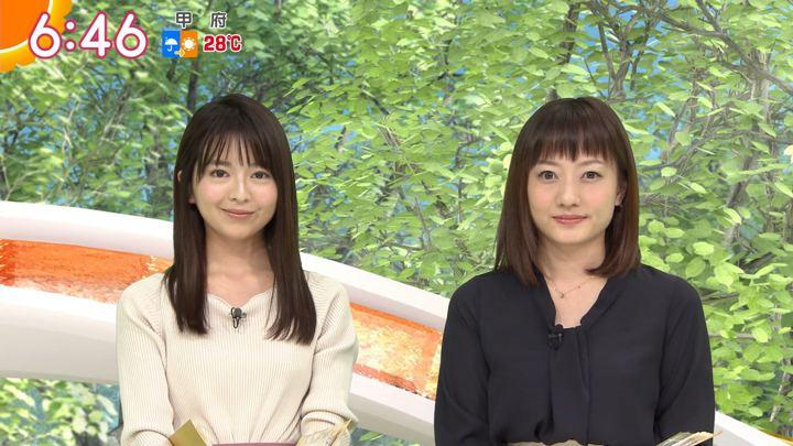 2018年04月25日福田成美の画像20枚目
