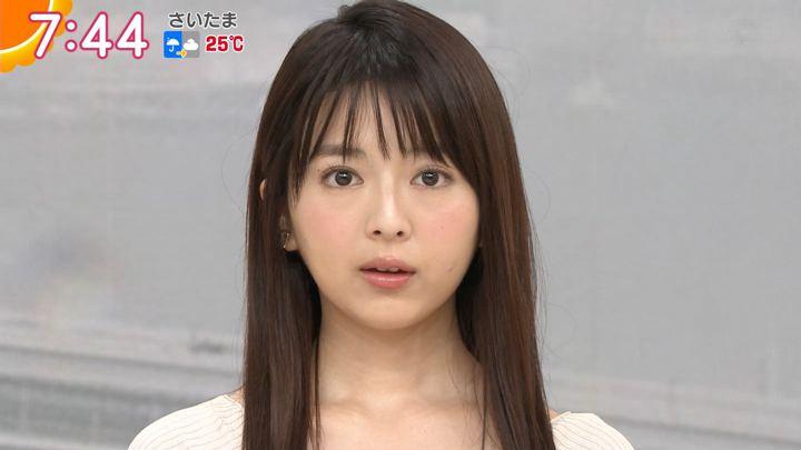 2018年04月25日福田成美の画像21枚目