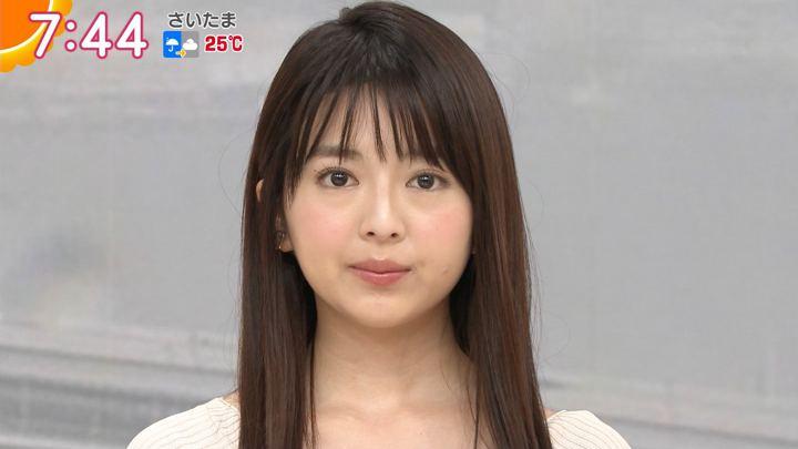 2018年04月25日福田成美の画像23枚目