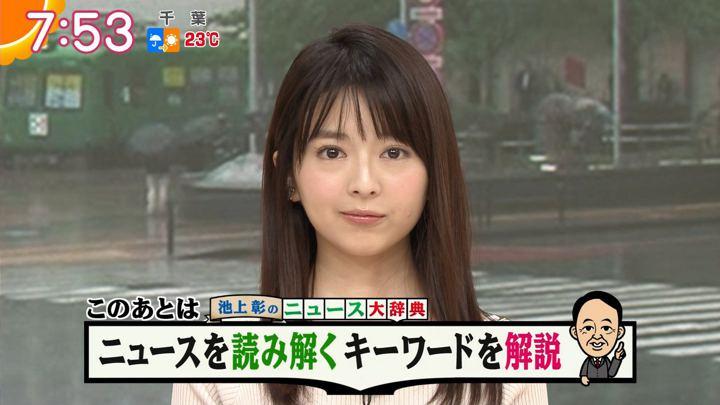2018年04月25日福田成美の画像25枚目