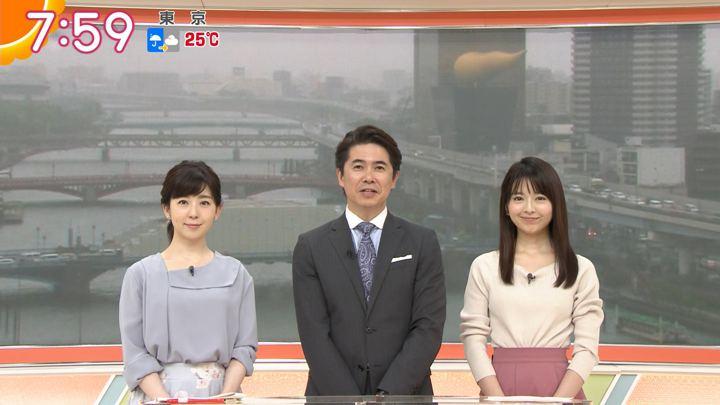 2018年04月25日福田成美の画像27枚目