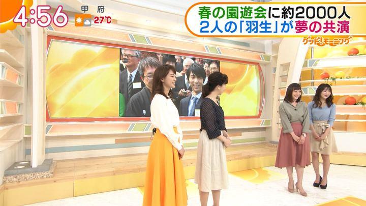 2018年04月26日福田成美の画像02枚目