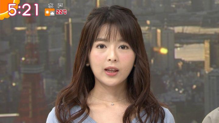 2018年04月26日福田成美の画像09枚目
