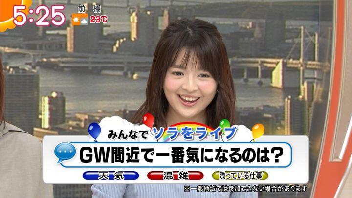 2018年04月26日福田成美の画像11枚目