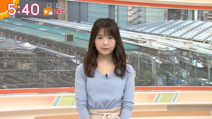2018年04月26日福田成美の画像15枚目