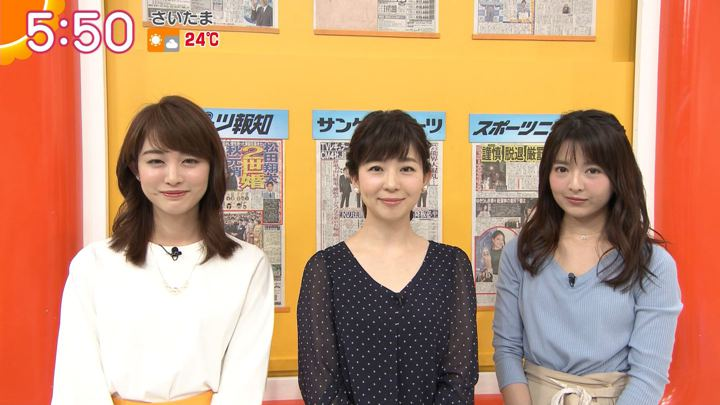 2018年04月26日福田成美の画像18枚目