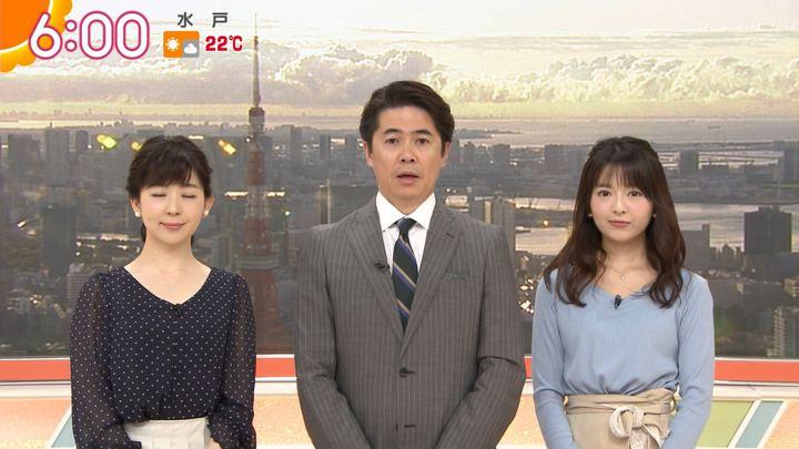 2018年04月26日福田成美の画像19枚目