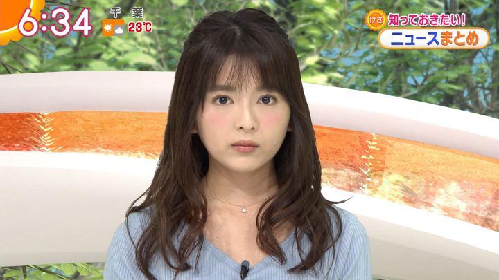 2018年04月26日福田成美の画像23枚目