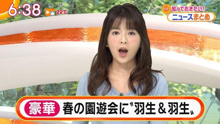 2018年04月26日福田成美の画像25枚目