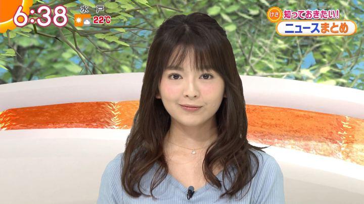 2018年04月26日福田成美の画像26枚目
