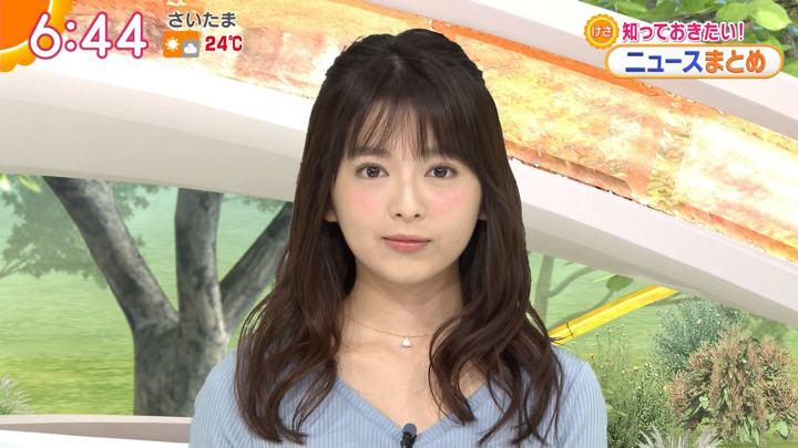 2018年04月26日福田成美の画像27枚目