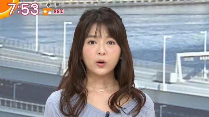 2018年04月26日福田成美の画像32枚目