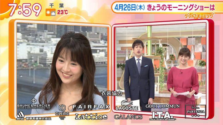 2018年04月26日福田成美の画像34枚目