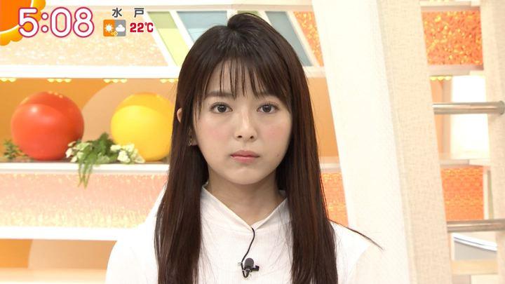2018年04月27日福田成美の画像02枚目