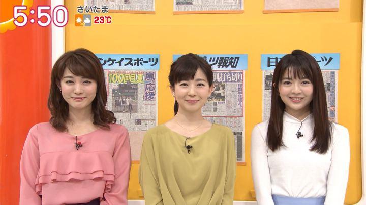 2018年04月27日福田成美の画像10枚目